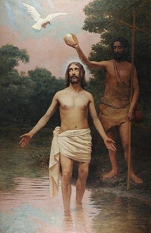Jesus von Nazareth Taufe Jordan