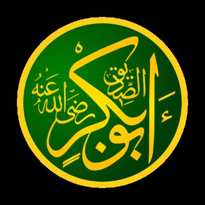 Wappen Abu Bakr
