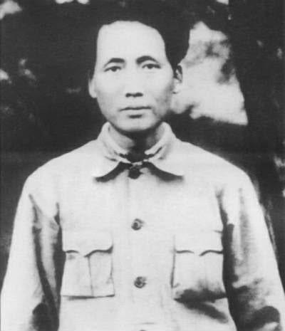 Mao Zedong 1931