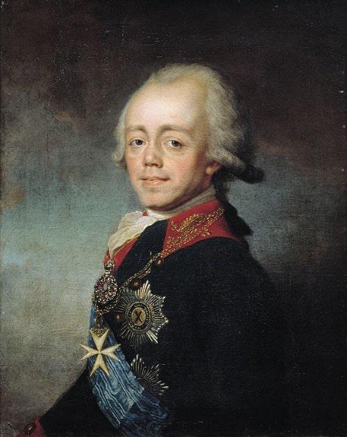 Kaiser Paul I.